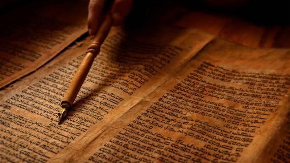 ¿Qué dice la Biblia sobre el Fin del Mundo?