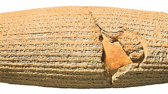 ¿Es el Páis de Irán en nuestros días la Persia Antigua?