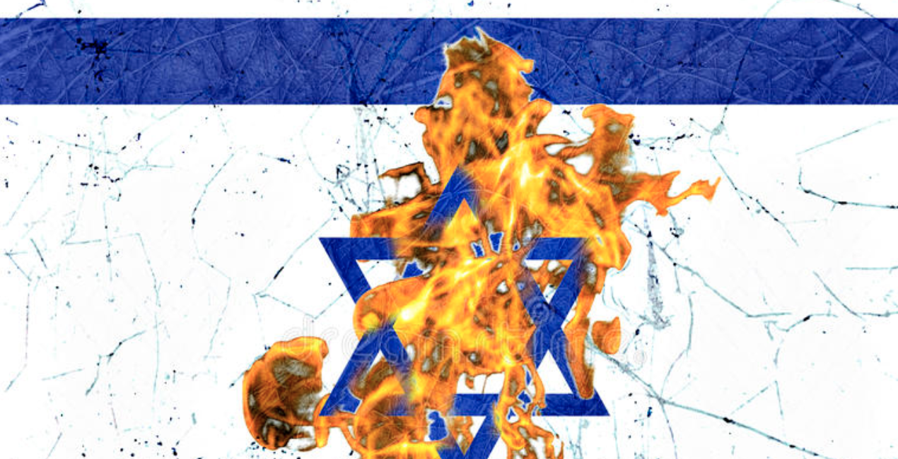 What Most Premils Don't Know About Israel
